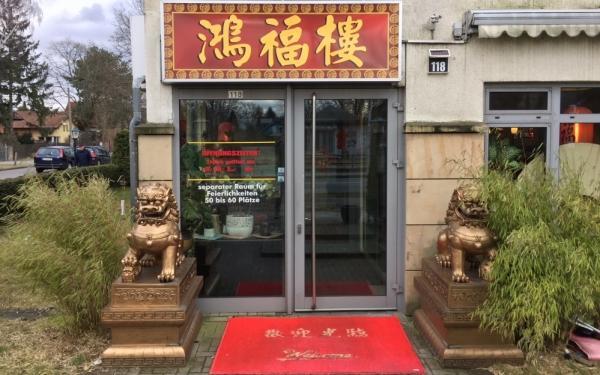 hongfu restaurant berlin bis zu 12 sparen bei chinesischem buffet. Black Bedroom Furniture Sets. Home Design Ideas