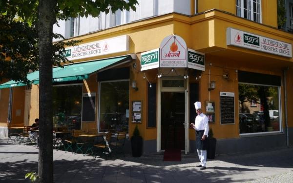restaurant agni berlin bis 17 sparen bei indischen gerichten. Black Bedroom Furniture Sets. Home Design Ideas